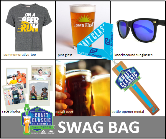 craft classic swag bag 563x473