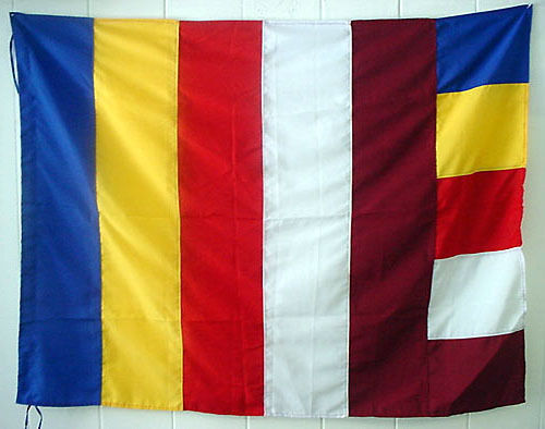 Tibetan Buddhist Flag Real